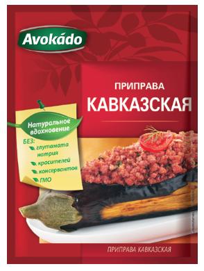 Avokado Caucasus seasoning Image