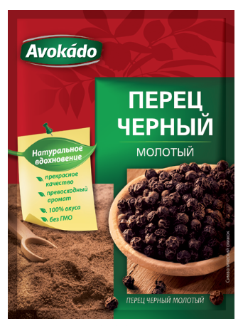 Avokado black ground pepper Image