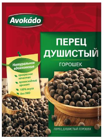 Avokado aromatic pepper Image