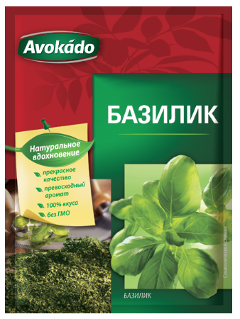 Avokado basil Image