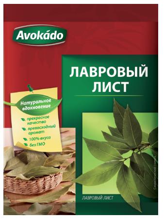 Avokado bay leaves Image