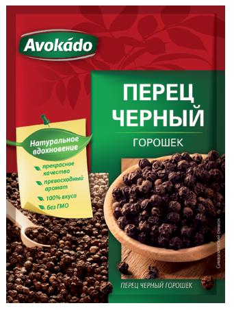 Avokado black pepper Image