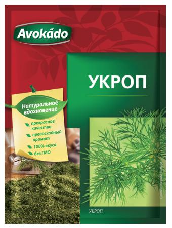 Avokado dill  Image